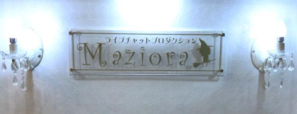 札幌チャットレディ、ライブチャット プロダクションマジョーラで、札幌高収入