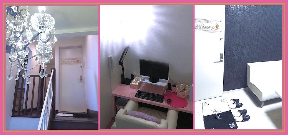 綺麗なお部屋のチャットルーム