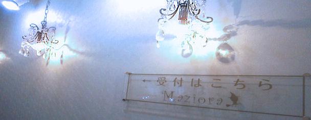 札幌チャットレディ マジョーラ 綺麗な内装