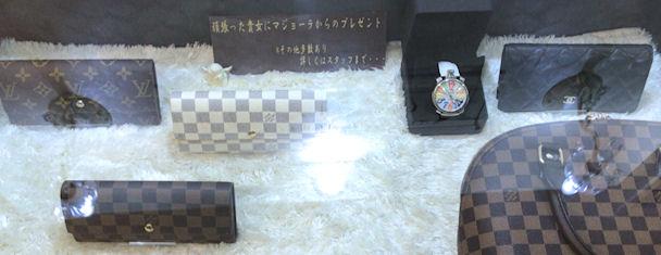 札幌チャットレディ マジョーラ 特典 プレゼント